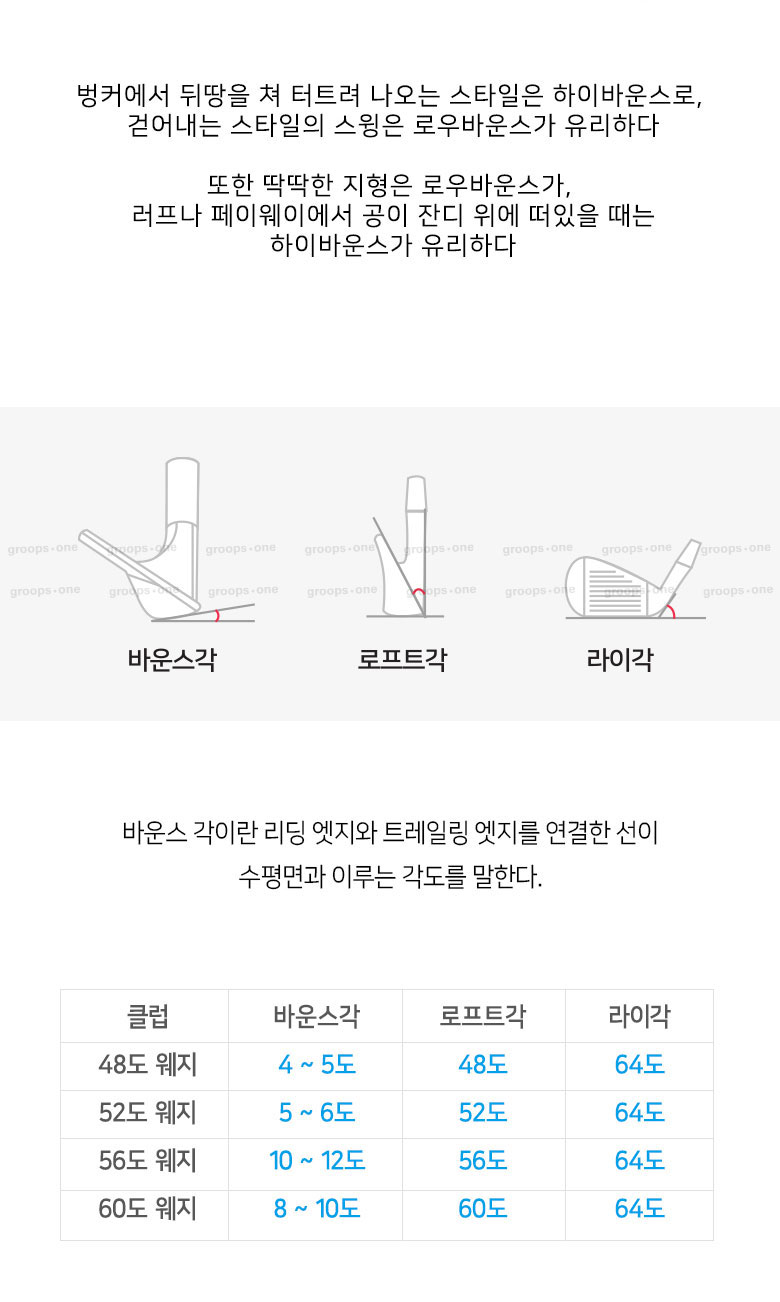 mikado_jet-momentum_wedge_17.jpg